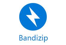 解压缩软件 Bandizip v7.21 正式版破解专业版-六饼哥精品资源分享站