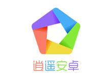 逍遥安卓模拟器 MEmu Android Emulator v6.2.7 中文免费版