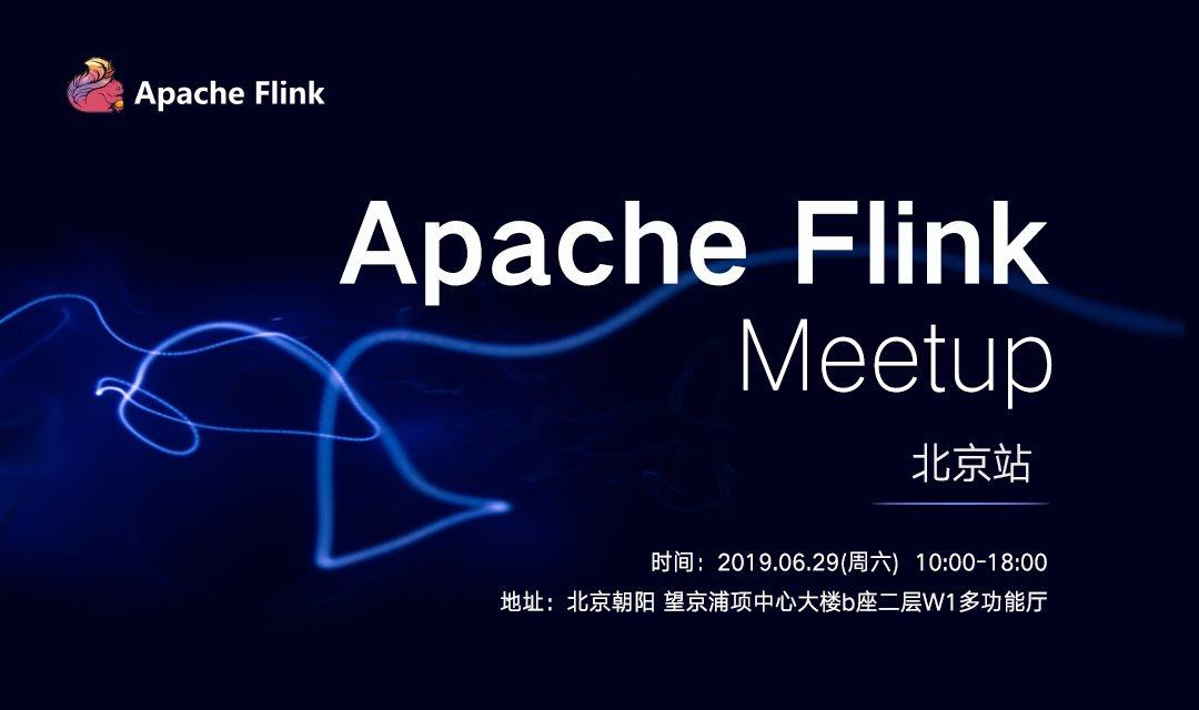 Apache Flink Meetup · 北京站 2019年6月29日