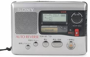 20190926 我的walkman里不再有灰姑娘 ——岳亮-PM毛计算机技术交流网