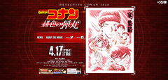 名侦探柯南剧场版 24《绯色的弹丸》2021日语版国语版 免费下载(疫情延期至2021年4月17日下载)-PM毛计算机技术交流网